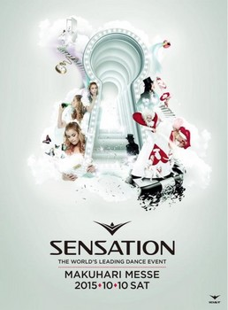 SENSATION 2015.jpg